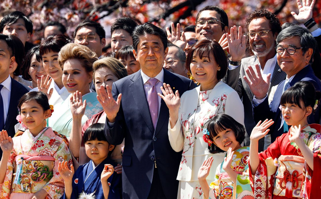 president.jp