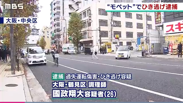 mbs.jp