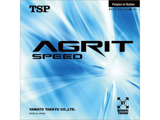 TSP Agrit Speed