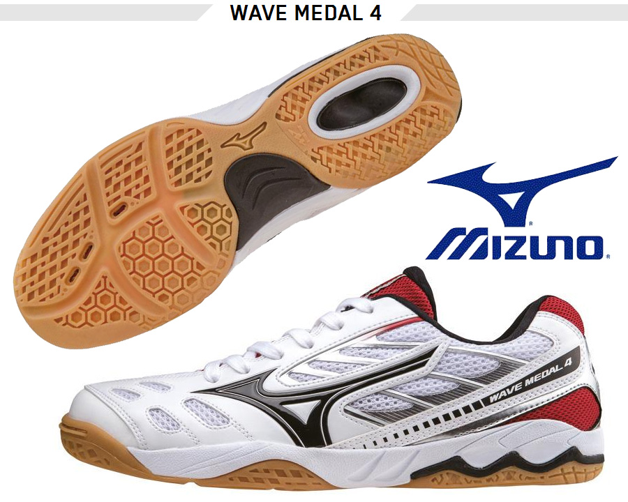 MIZUNO Wave Medal 4 weiss-rot