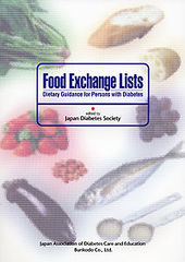 Food Exchange Listsのカバー写真