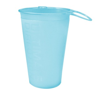 Re Cup 20 Pack - Vaso Trail Running Ultimate Direction