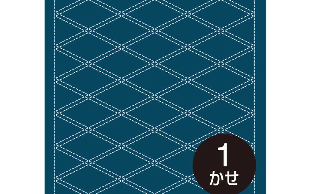 Sashiko Sampler – Tasuki- Indigo