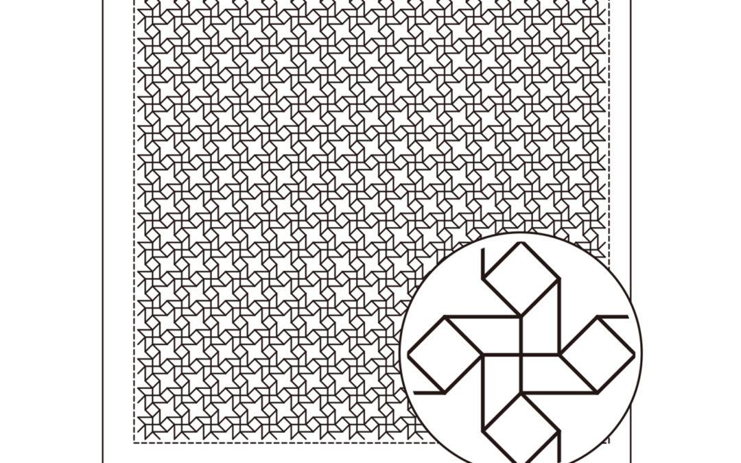 Sashiko Sampler – Windmill – White