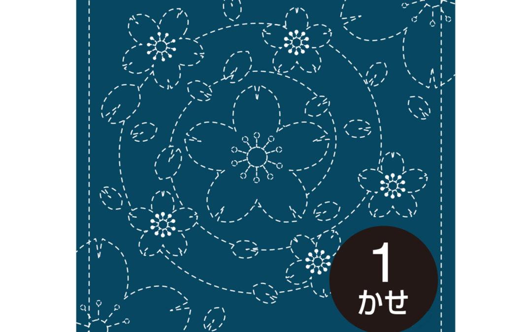 Sashiko Sampler – Waterside Cherry Blossoms – Indigo