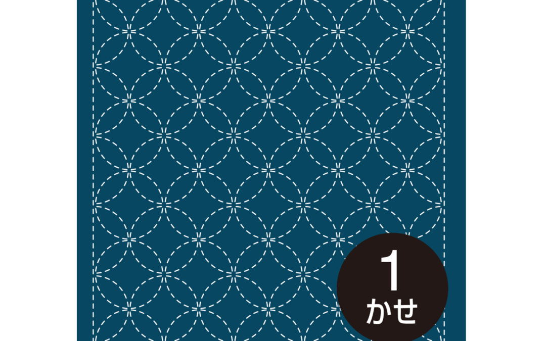 Sashiko Sampler – Cloisonne Tie – Indigo