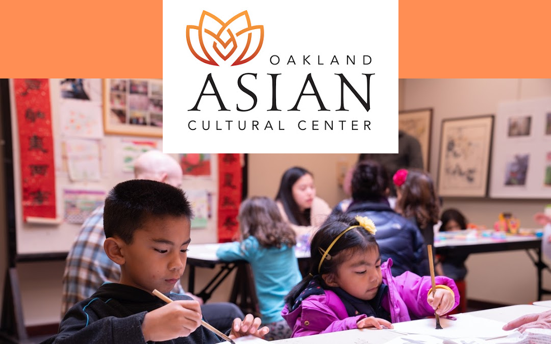 Share The Love: Oakland Asian Cultural Center