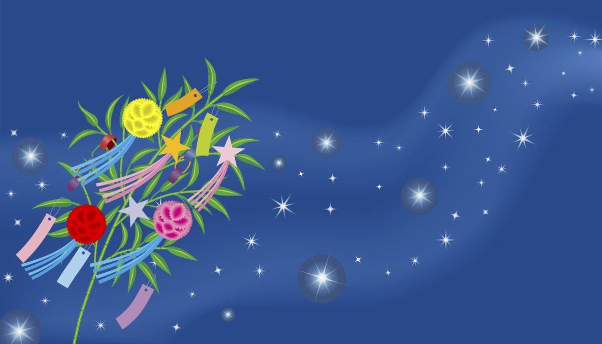 七夕の意味を子どもでも分かるよう解説&おすすめ七夕祭り2020