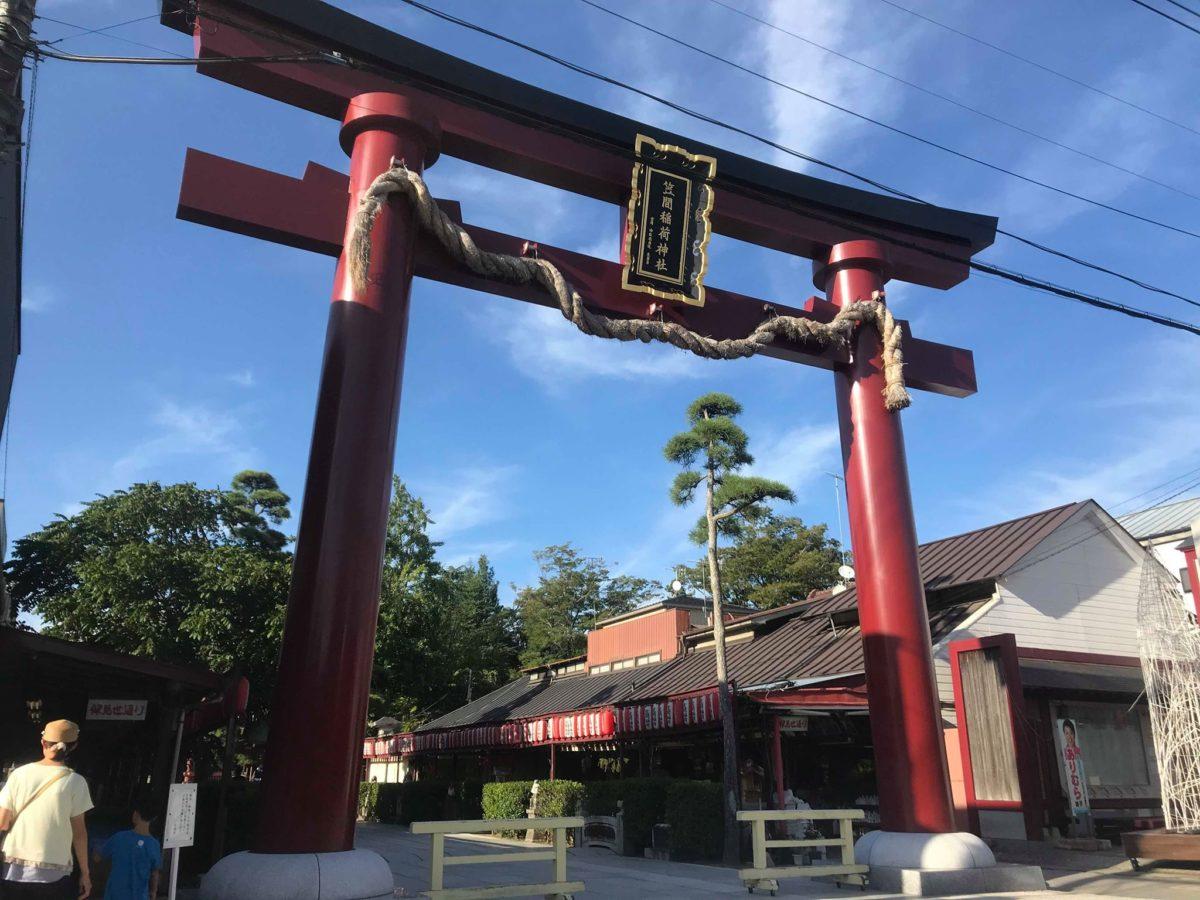 笠間稲荷神社の2016年秋に再建された鳥居