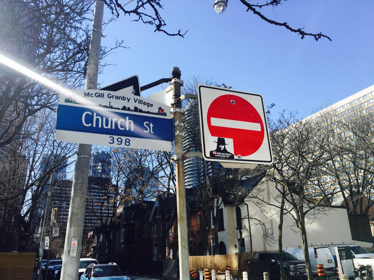 普段のチャーチストリート