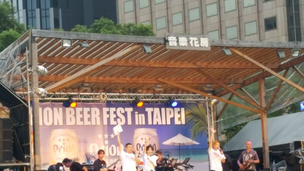 オリオンビールフェスティバル in 台湾