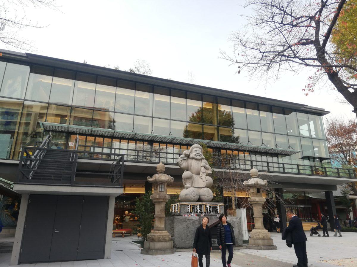 神田明神文化交流館「EDOCCO」内覧会レポート!2018年12月15日、神田明神にオープンする新施設!