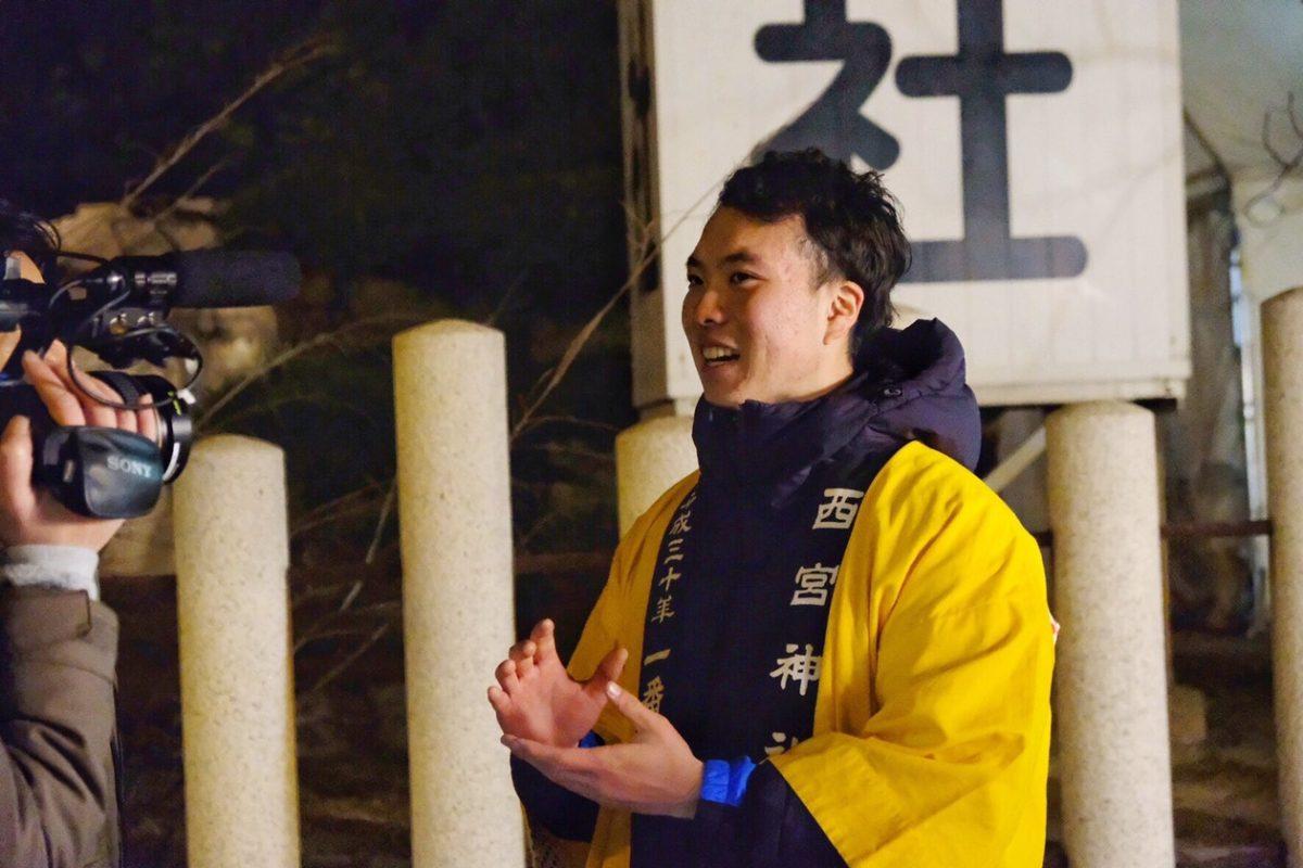 【日本一の幸福を手にした男】2018年福男がオマツリジャパンにJoin♪