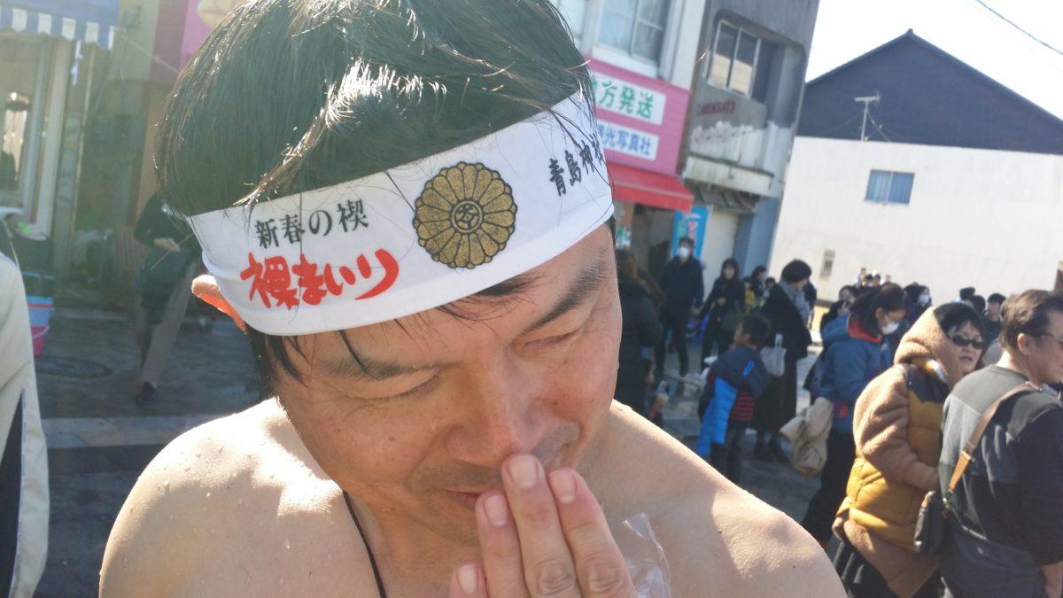 青島裸まいり2019