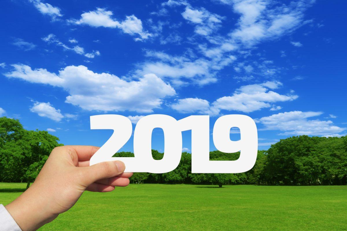 オマツリジャパンのライターに聞きました 2019年はじめてやってみたいこと、行きたいお祭りは?