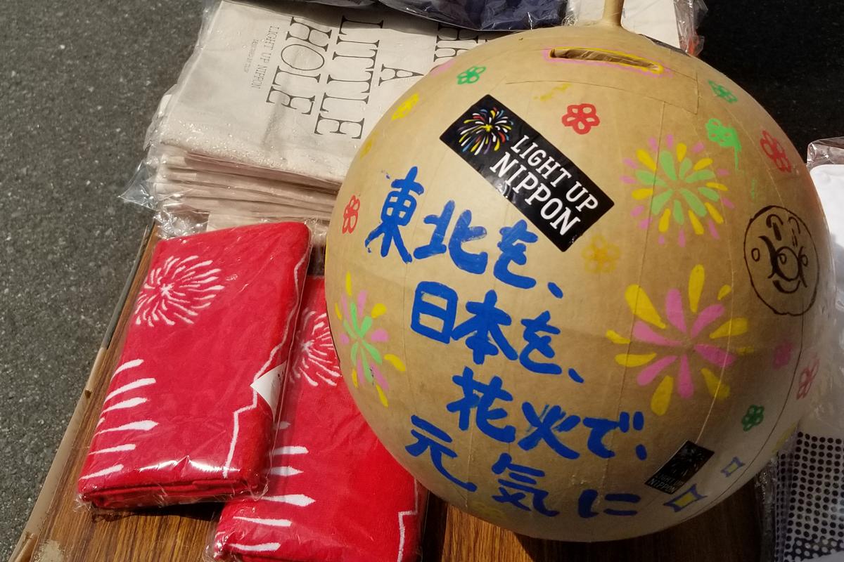 あの日から8年。「東北を、日本を、花火で、元気に。」LIGHT UP NIPPONの花火に込められた追悼と復興の想い。