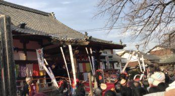 サブカルの聖地からの商店街散歩!東京都中野区 新井薬師「節分会追儺式」をレポート