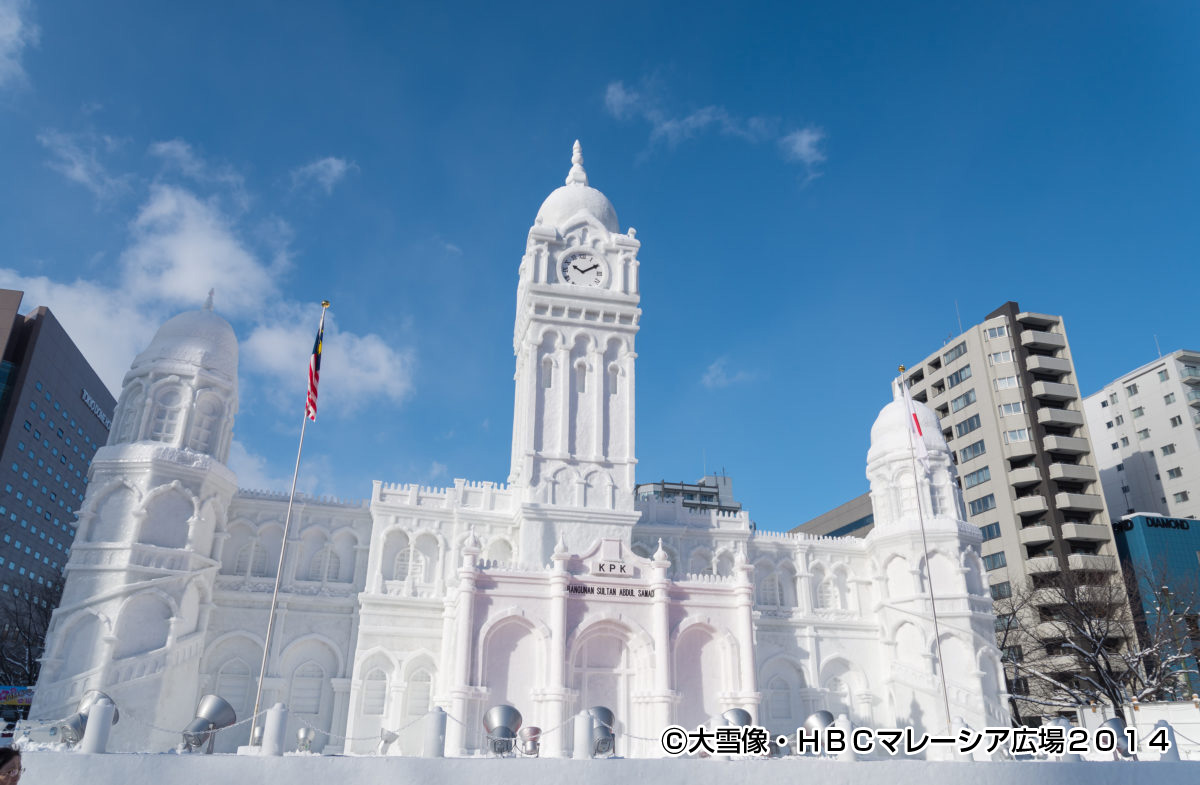 雪 2021 札幌 まつり