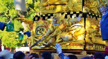 新居浜太鼓祭り「宇高太鼓台」と新天皇即位の儀式「太平楽」を紹介