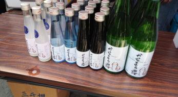 金山神社境内で買える日本酒