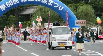 世界遺産で行われる令和最初のお祭りはすごい複合的?!【姫路お城まつり】に参加してみた!