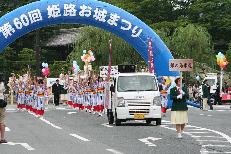 世界遺産で行われる令和最初のお祭りはすごい複合的?!【姫路お城 ...