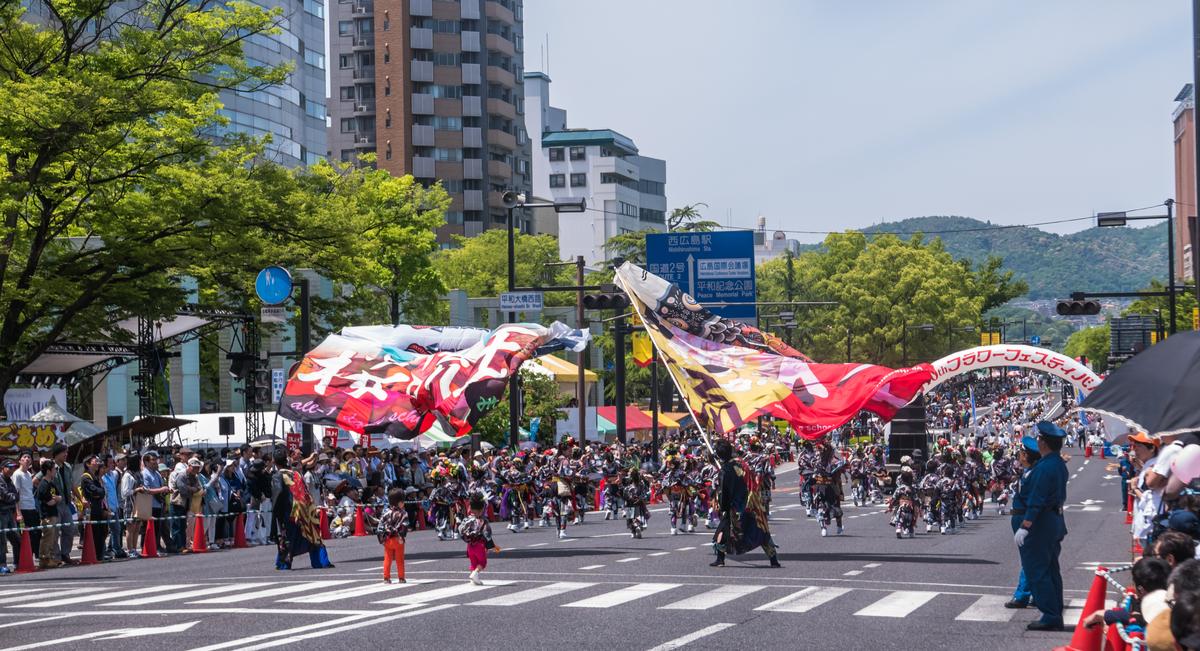 広島最大の市民祭り!ひろしまフラワーフェスティバルの見所やカープと ...