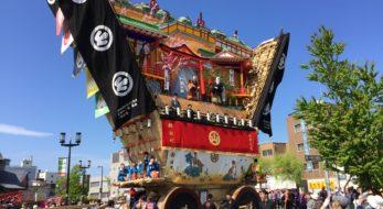 「青柏祭」の鮮やか曳山に感動!GWは祭りも観光も楽しみませんか