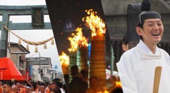 「吉田の火祭り」の歴史を神職に聞いてきた!ディープな見どころをご紹介!