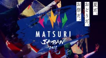 MATSURI JAPAN!東京・白金【八芳園】で全国のお祭りが楽しめるイベントが開催!