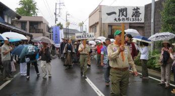 「草加宿場まつり」、大名行列や時代寸劇で、江戸時代の日光街道の宿場町を再現