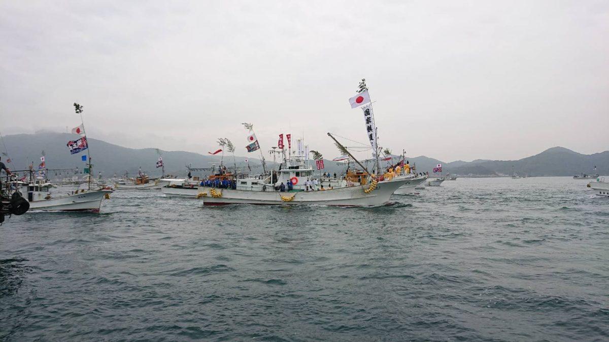 世界遺産宗像大社みあれ祭-船団パレードを間近で見たい!遊覧船に乗ってみた!