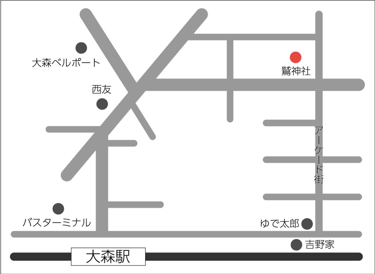 大森鷲神社地図