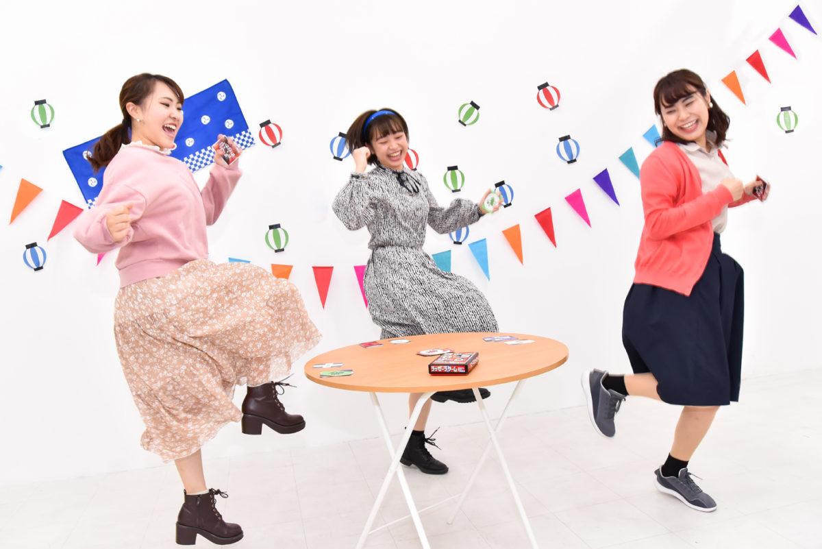 ねぶた祭りがカードゲームに!「ラッセーラ ゲーム NEBUTA BEAT」11/27(水)発売    史上初「ラッセーラ♪」の掛け声でダンス!