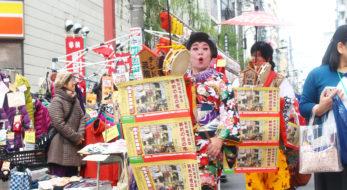 薬研堀不動尊 納めの歳の市で年末気分を味わおう!都内の伝統あるお祭り