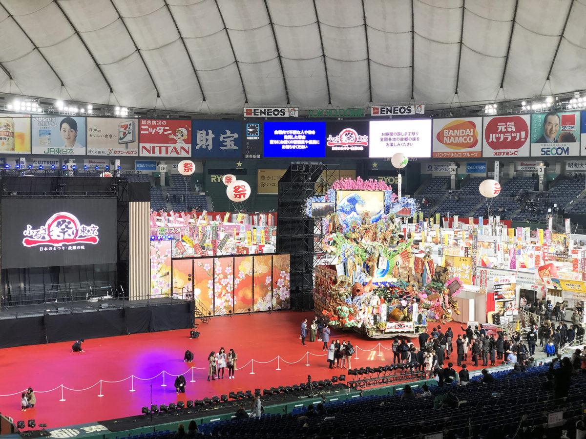 『ふるさと祭り東京2019』の『お祭りひろば』俯瞰撮影