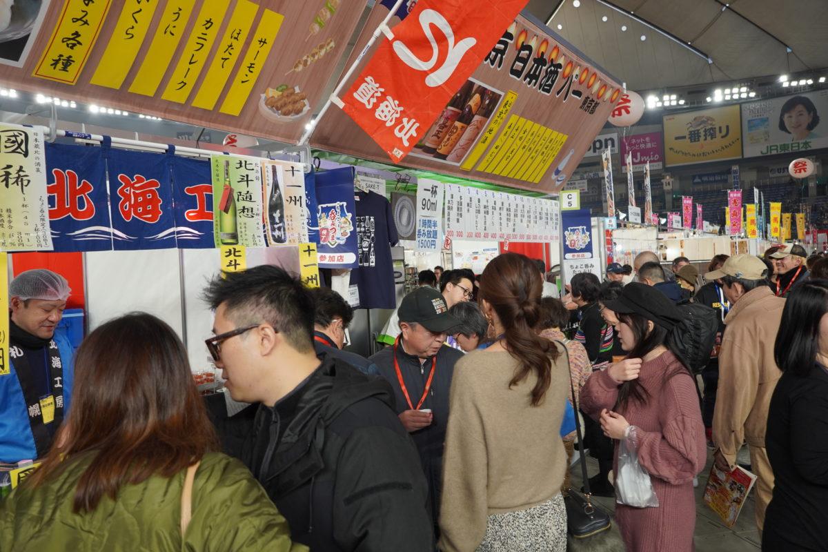 「ふるさと祭り東京」は、お酒好きが行くべき祭り!新年会は東京ドームで!