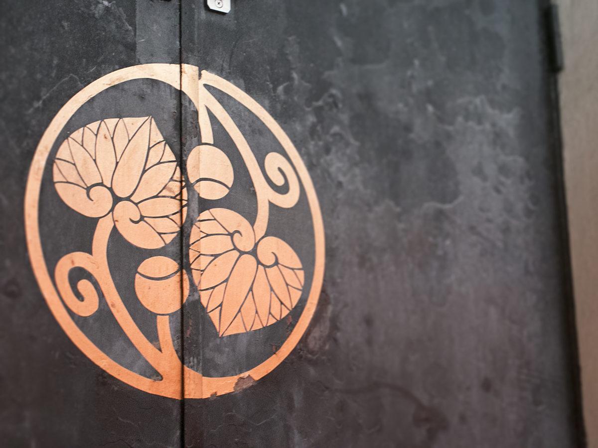 徳川家所縁の神社である証『丸に二葉葵』の紋
