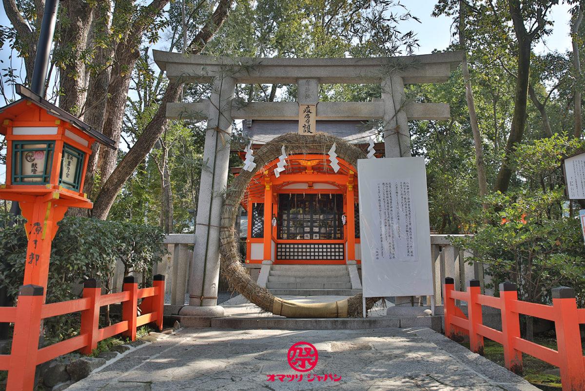 京都八坂神社「茅の輪くぐり」疫病退散の茅の輪設置!