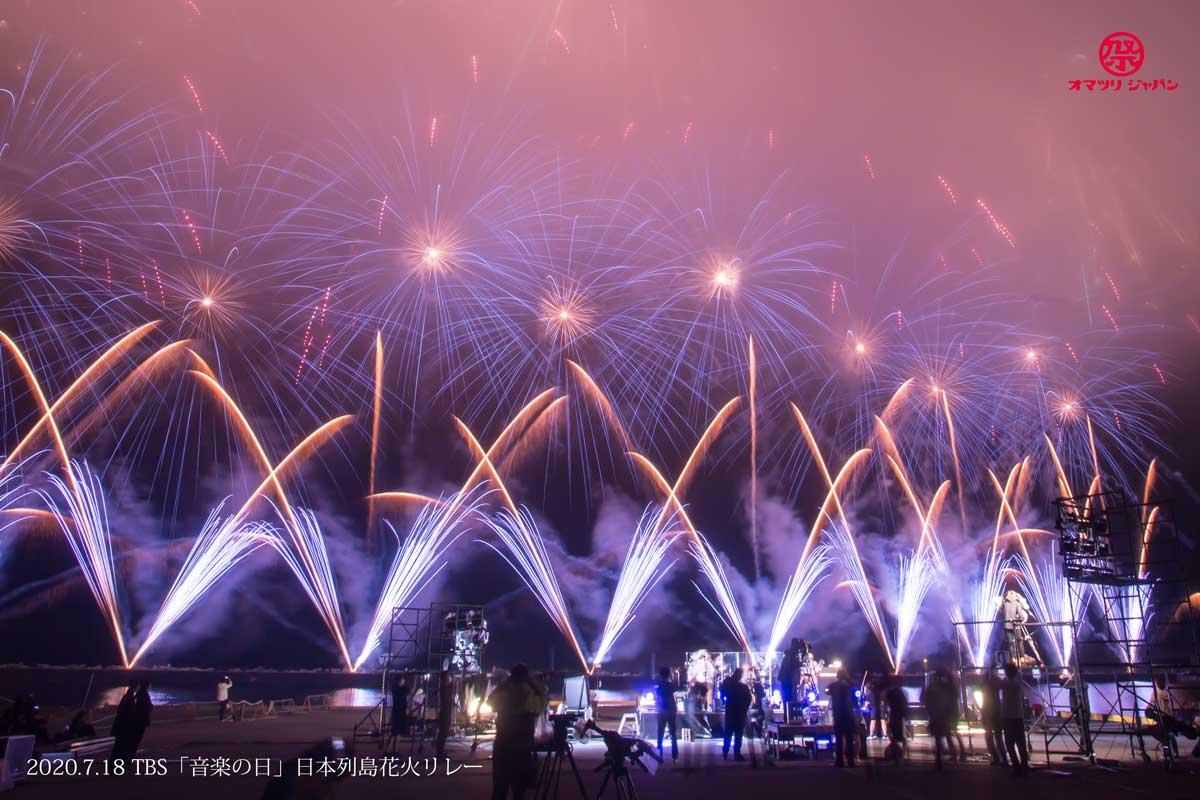 TBS「音楽の日」いわき市小名浜の花火を全国に地上波でお届け!【速報】