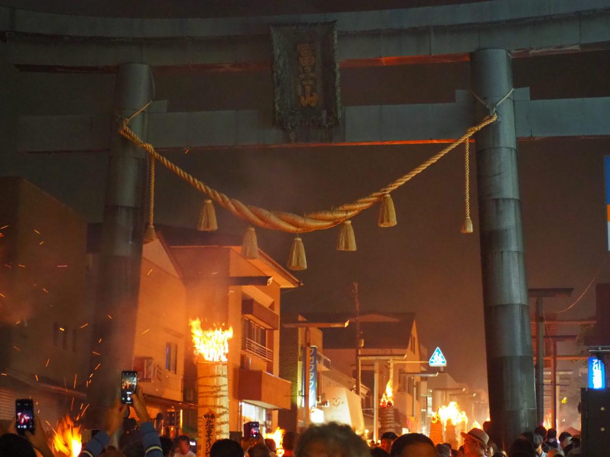 「吉田の火祭り」を再現してみた?!<リモート吉田の火祭り>