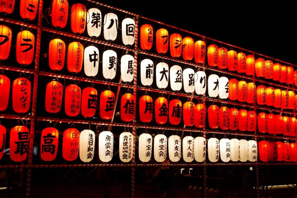 「中野駅前大盆踊り大会2020」レポート! みんなの想いを受け取める、多様性の舞台