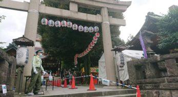 大鳥神社例大祭 -目黒区最古の神社と里神楽-