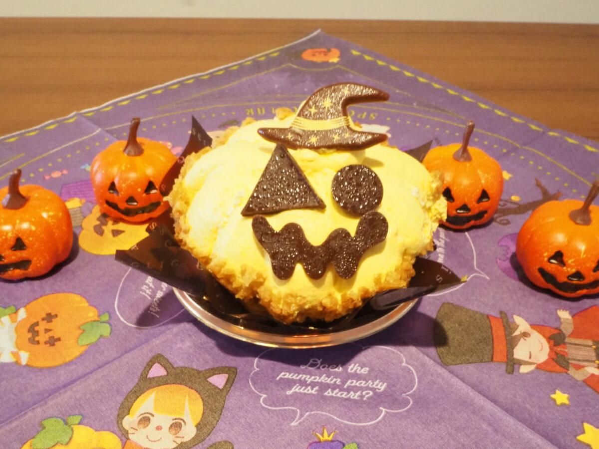 シャトレーゼのハロウィン おばケーキ