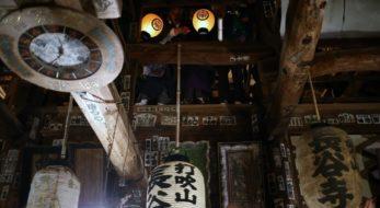 「長谷の牛玉授け」魔除け護符「牛玉」を授かる|観光経済新聞