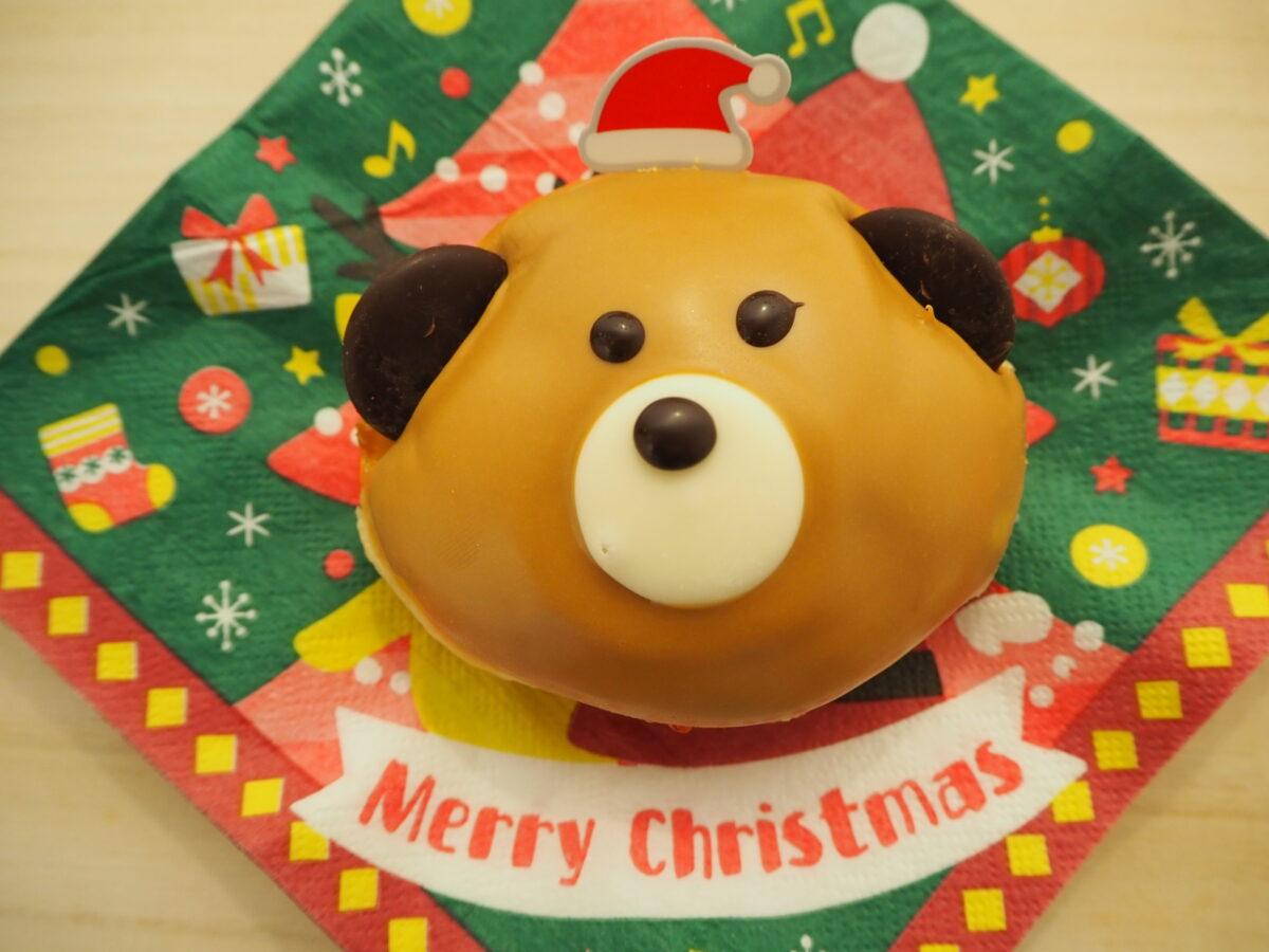 クリスピークリームドーナツのキャラメル クリスマス ベア
