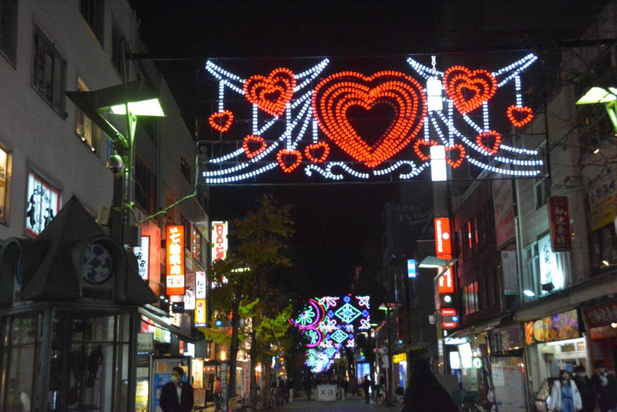 【イルミネーション イセザキ☆ライト】横浜の伊勢佐木町に現れる光の回廊