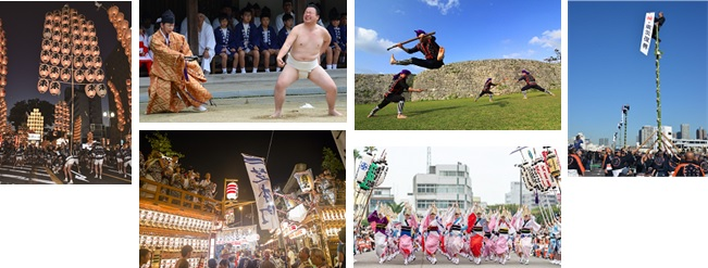 『第21回地域伝統芸能まつり』2021年2月23日(日)NHKホールにて開催!