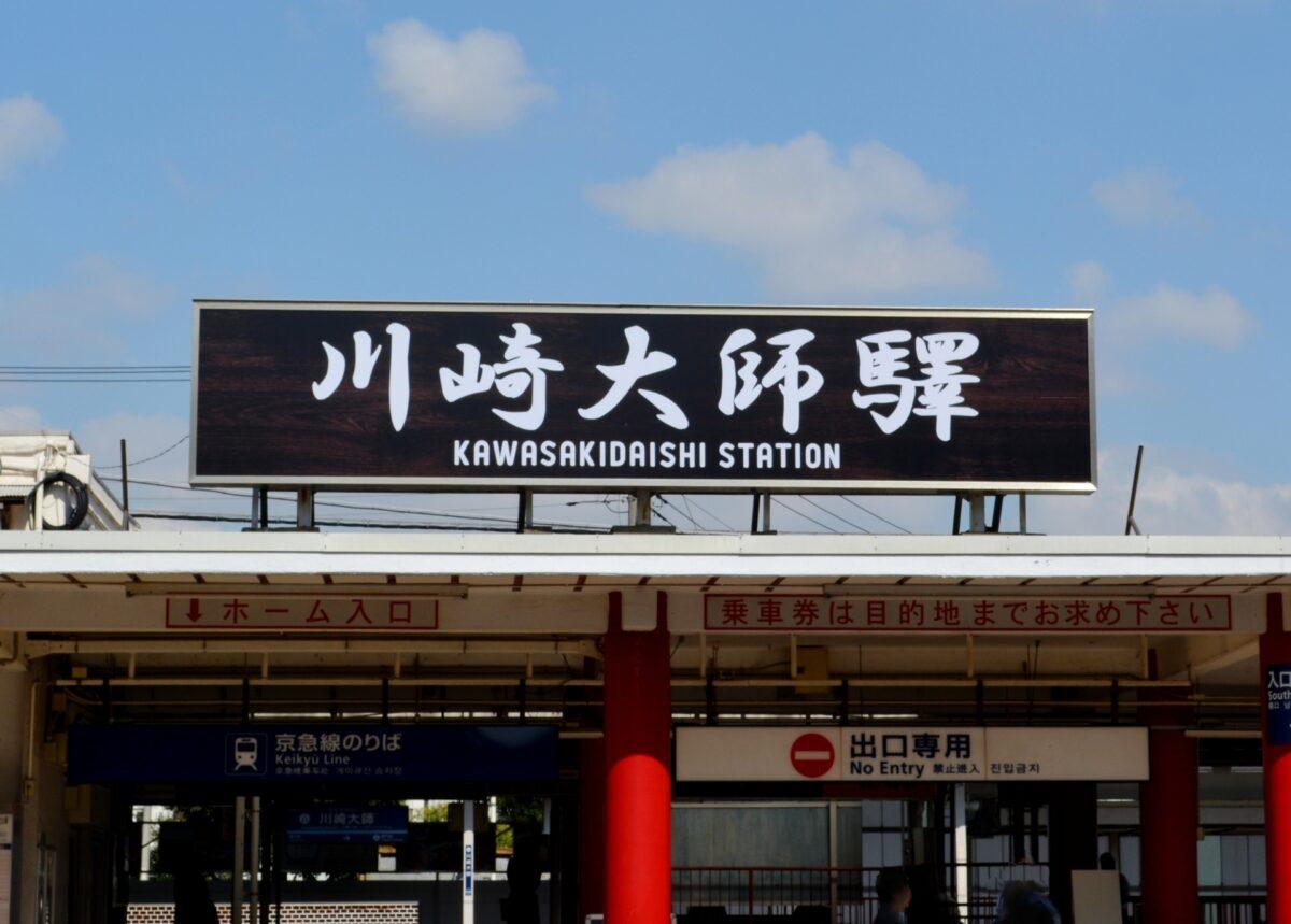 初詣の成り立ちは鉄道のプロモーション?!初詣の意外な歴史に迫る!