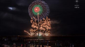 トワイライトふくしま大煙火祭、企画からたった2ヶ月で日本中から花火を集めた花火大会を実現。